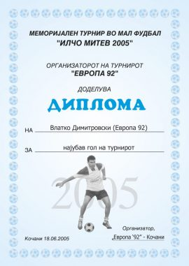 montaza diploma Mem.tur Ilco Mitev.CDR
