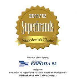 superbrands-izvestuvanje-makedonija---evropa-92-thumb